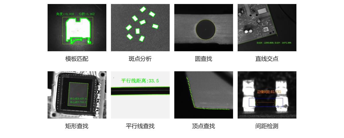 海康威视(HIKVISION)之VM 算法平台VisionMaster-捷利得(北京)自动化科技有限公司