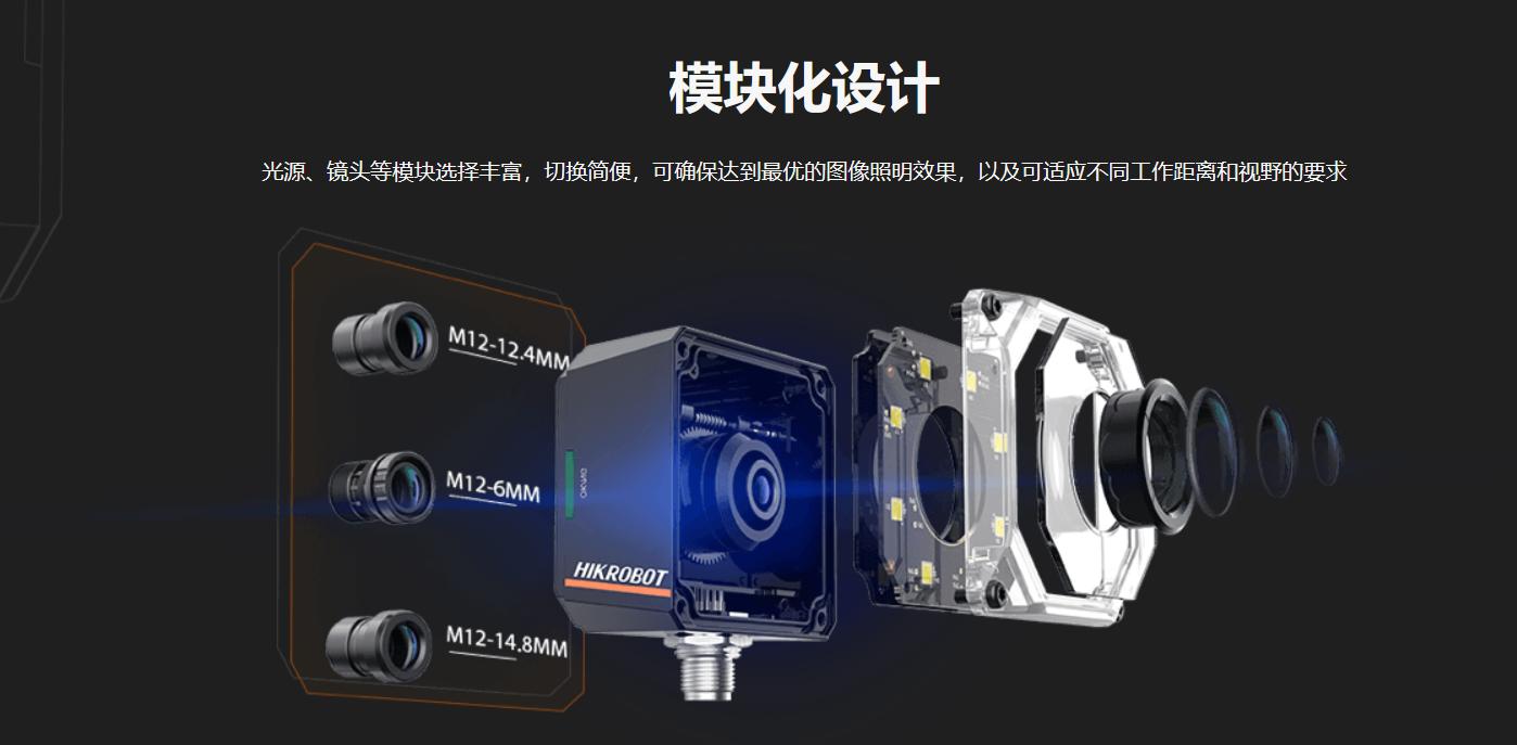 智能读码丨海康ID3000系列工业读码器MV-ID3016PM-06M-WBN-捷利得(北京)自动化科技有限公司